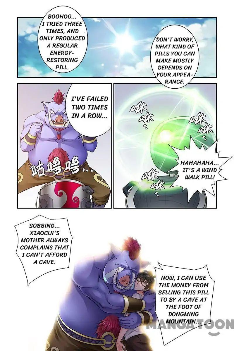https://img1.nineanime.com/comics/pic1/13/21773/587093/DemonicHousekeeper210213.jpg Page 1