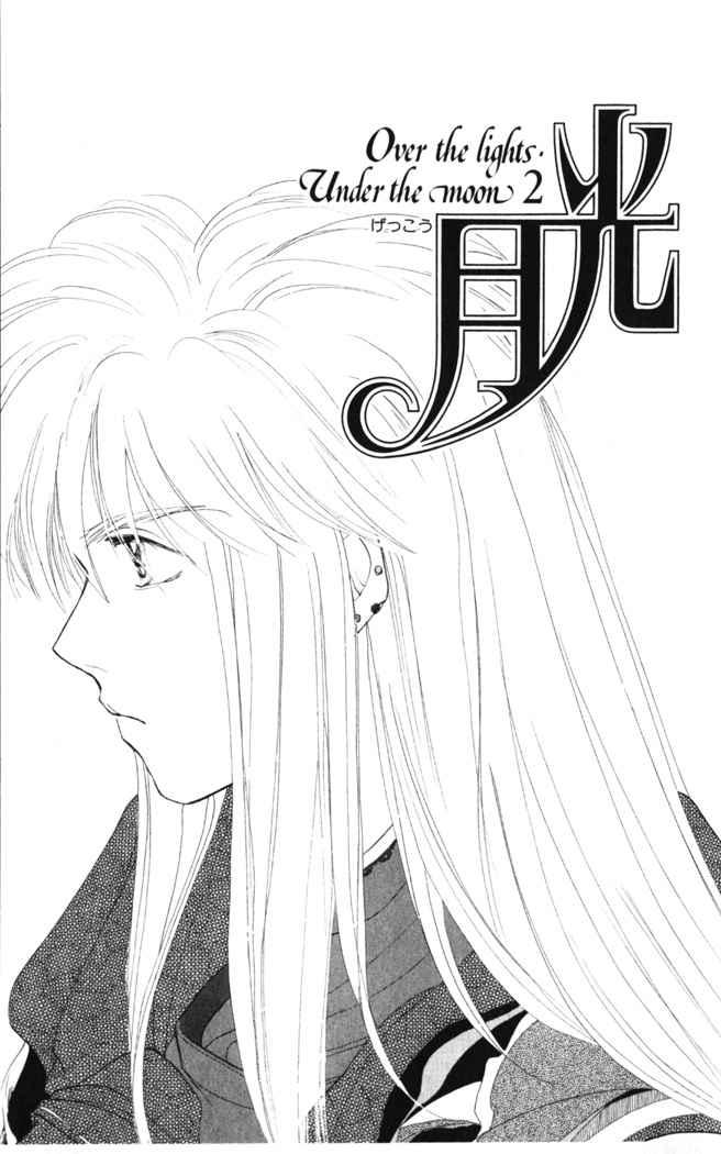 https://img1.nineanime.com/comics/pic1/18/1490/558097/9805d93f9b7557304e1b2a89d531b11b.jpg Page 1