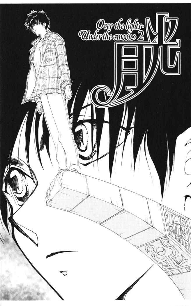 https://img1.nineanime.com/comics/pic1/18/1490/561946/af92a5343490e6d0e1ab7ff3ede87c47.jpg Page 1