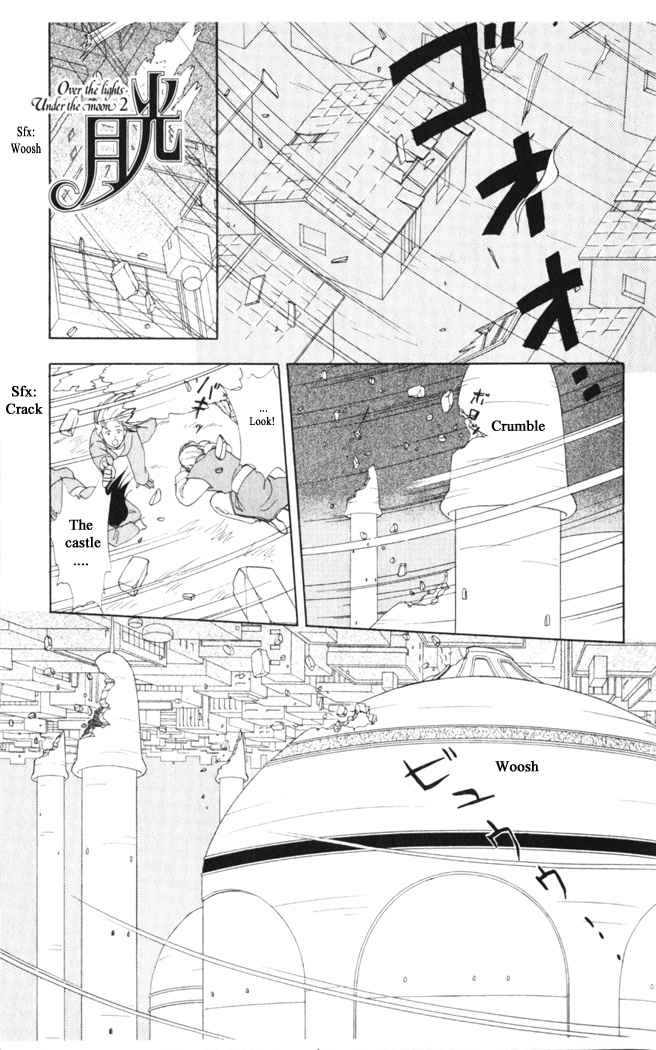 https://img1.nineanime.com/comics/pic1/18/1490/562592/52c5189391854c93e8a0e1326e56c14f.jpg Page 1