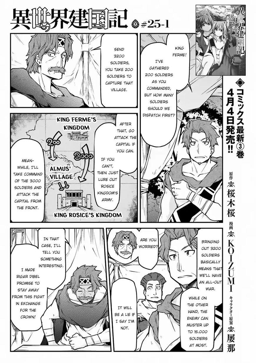 https://img1.nineanime.com/comics/pic1/25/20185/598065/IsekaiKenkokuki2510342.jpg Page 1