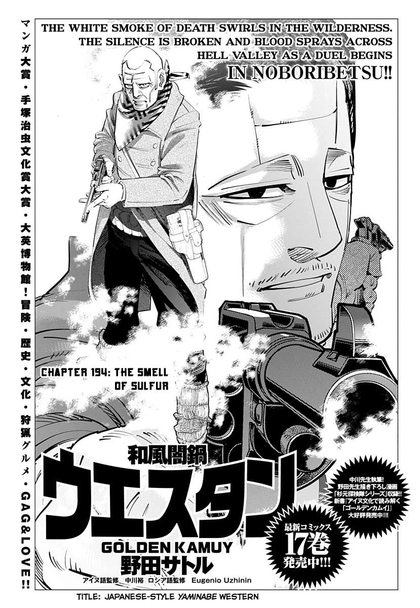 https://img1.nineanime.com/comics/pic1/26/538/586069/GoldenKamui1940667.jpg Page 1