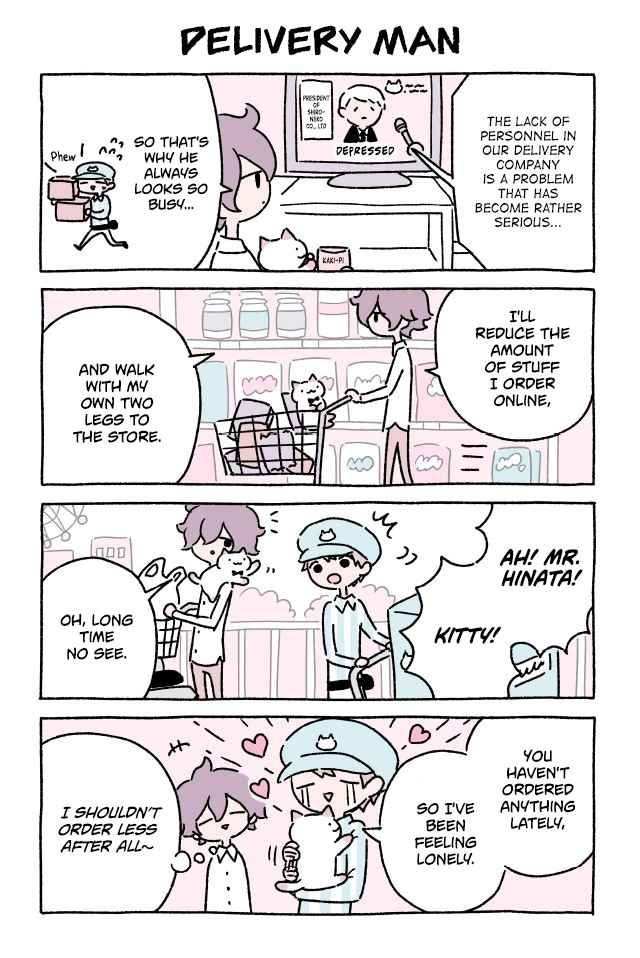 Wonder Cat Kyuu chan Ch. 189 Delivery Man