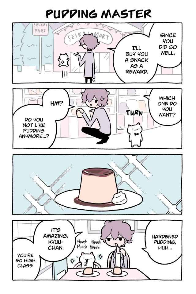 Wonder Cat Kyuu chan Vol. 4 Ch. 342 Pudding Master
