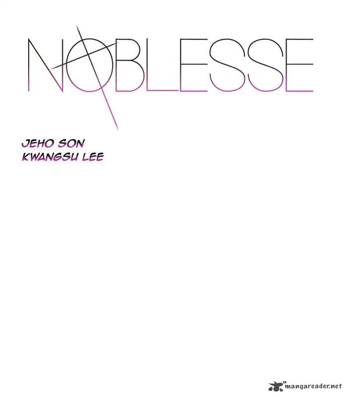 Noblesse 545