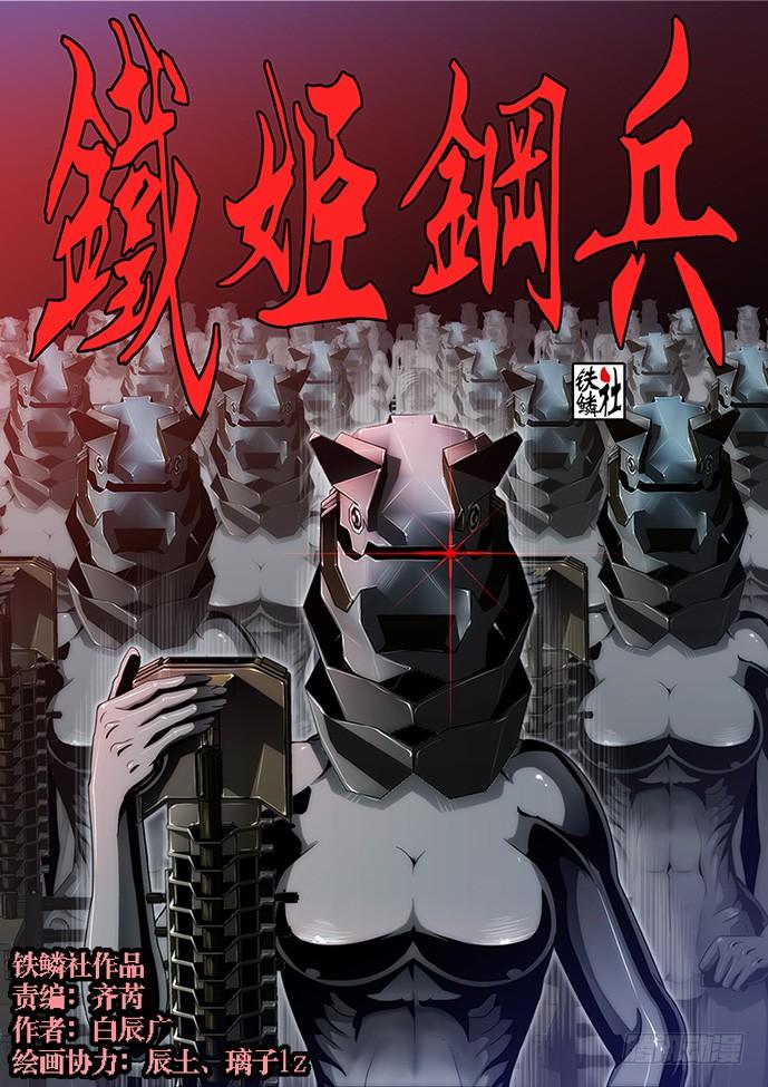 https://img1.nineanime.com/comics/pic1/59/24443/553178/230cd70c2b0572cf45c2c0ea927f1187.jpg Page 1
