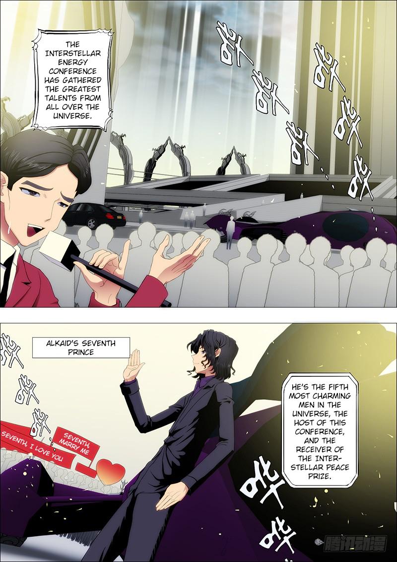 https://img1.nineanime.com/comics/pic1/59/24443/554254/d245ed1cce9573ca94bf8c6b48e2e3fc.jpg Page 1