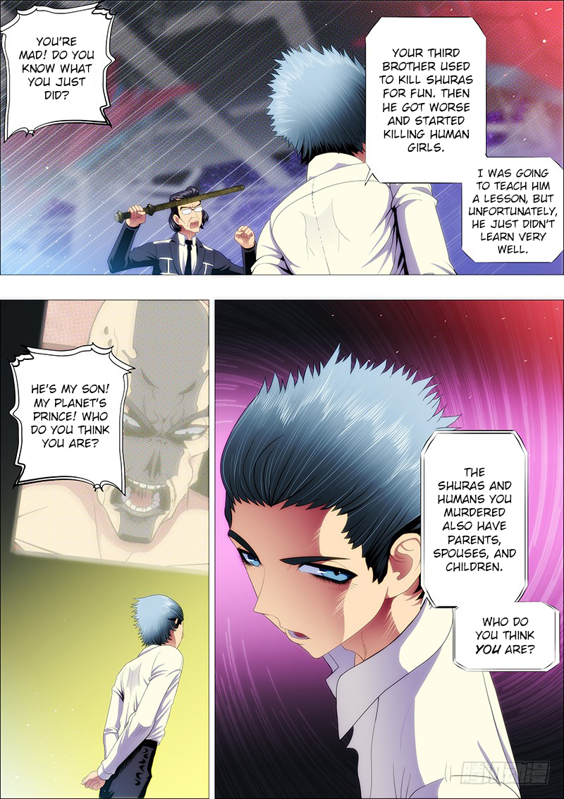 https://img1.nineanime.com/comics/pic1/59/24443/560852/77a4df1abe7183c4302bce4fd120e216.jpg Page 1