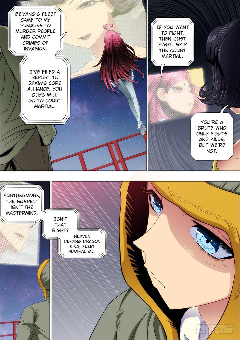 https://img1.nineanime.com/comics/pic1/59/24443/569438/4cc5400e63624c44fadeda99f57588a6.jpg Page 1