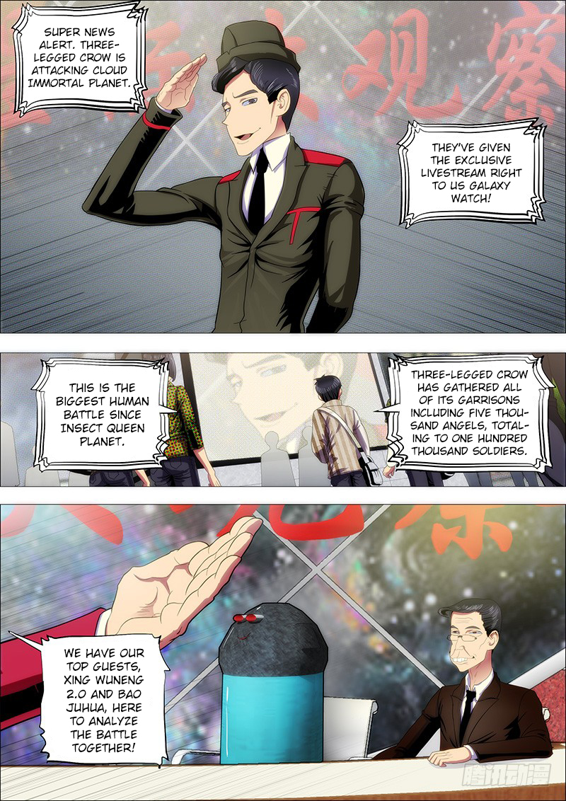 https://img1.nineanime.com/comics/pic1/59/24443/570836/83fb6af5421863415c9edd54e75404c8.jpg Page 1