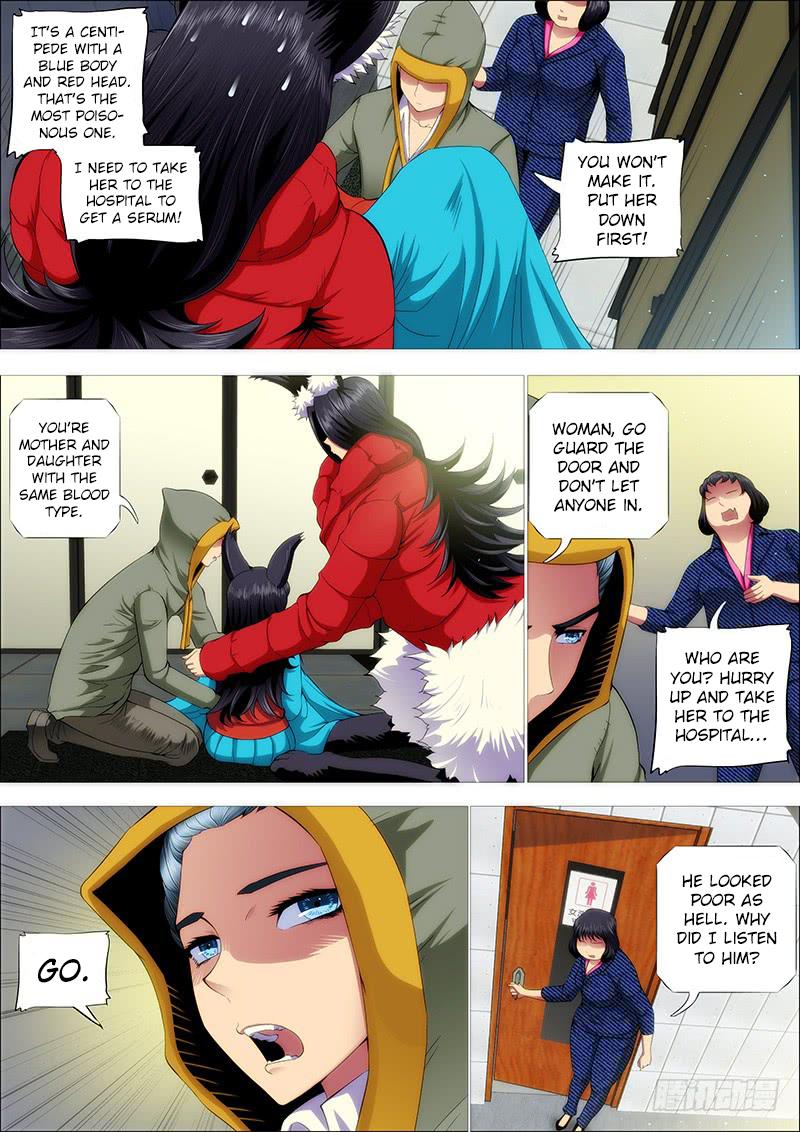 https://img1.nineanime.com/comics/pic1/59/24443/584075/50ccd9ce8ab9c878d0de43f569416343.jpg Page 1