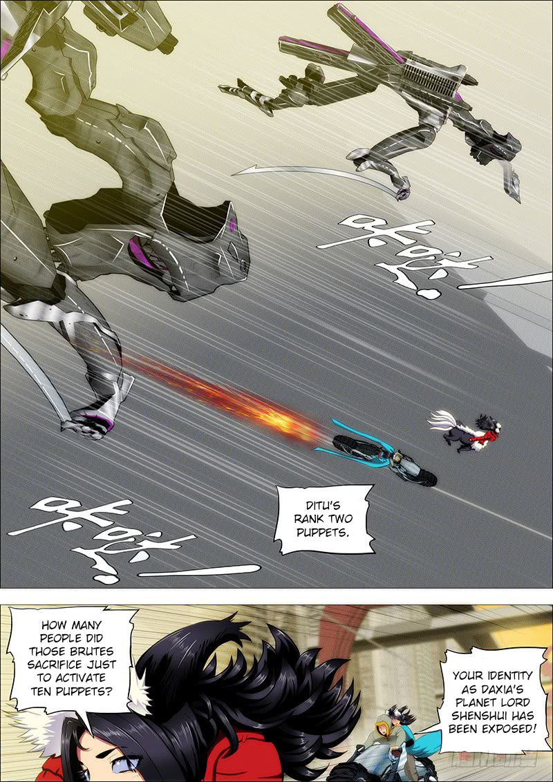 https://img1.nineanime.com/comics/pic1/59/24443/584658/IronLadies2120986.jpg Page 1