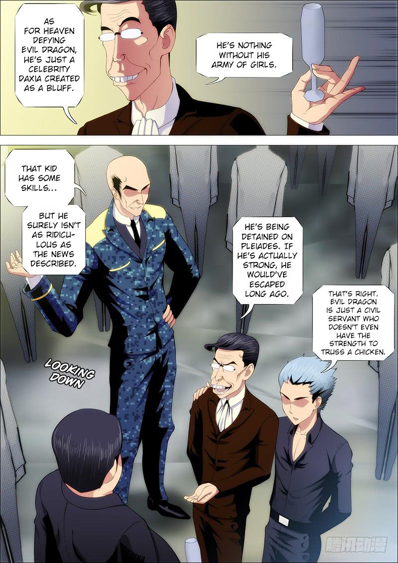 https://img1.nineanime.com/comics/pic1/59/24443/588266/32566ea9859cbd2bd56191611230011f.jpg Page 1