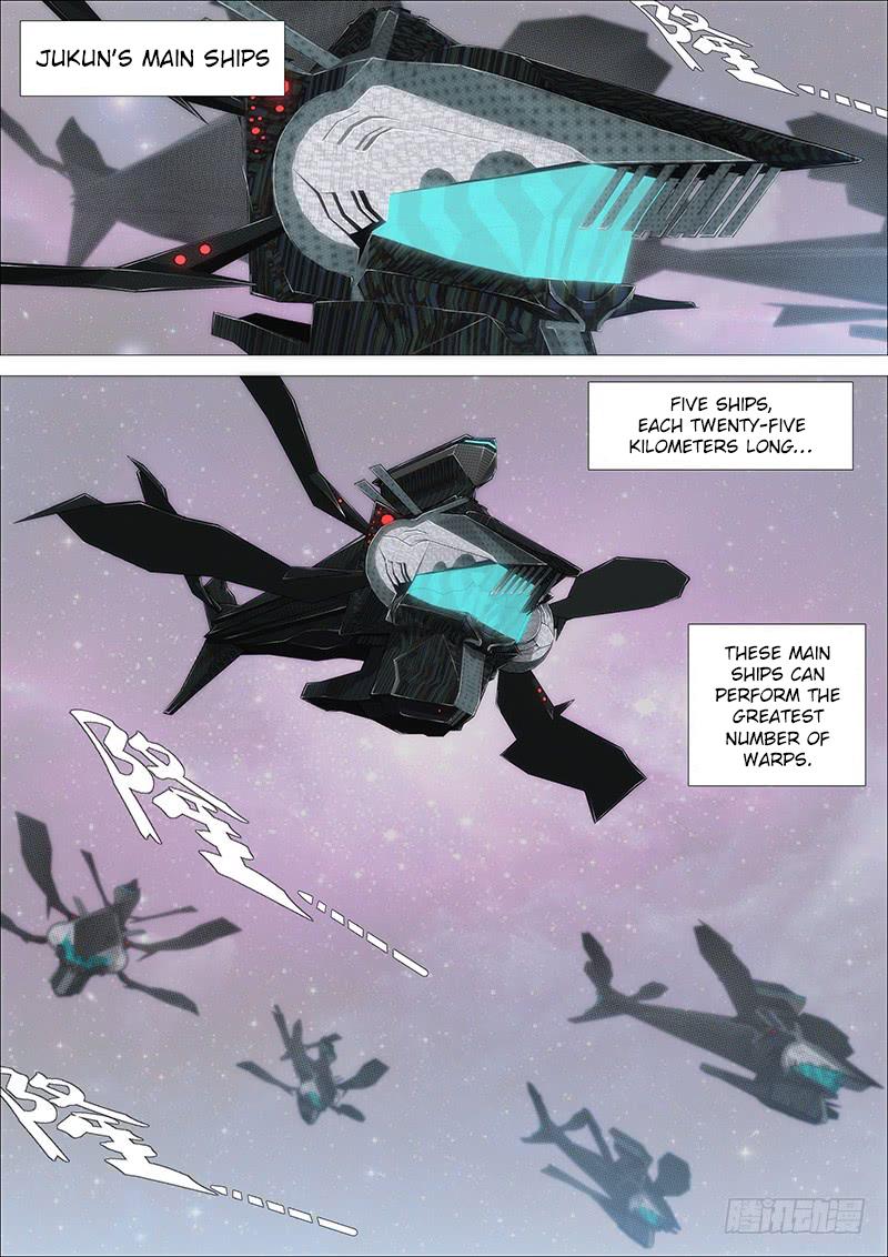 https://img1.nineanime.com/comics/pic1/59/24443/591670/e624ee446bd5711b139afe335485a2d8.jpg Page 1