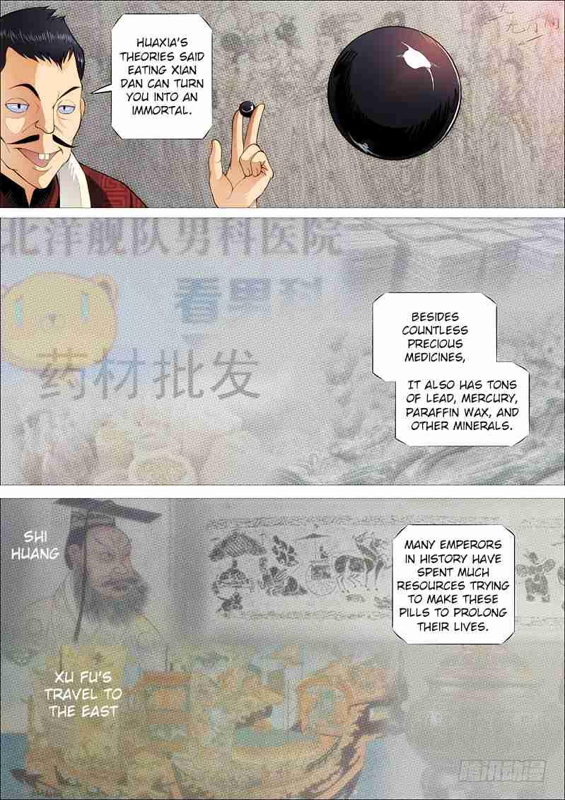 https://img1.nineanime.com/comics/pic1/59/24443/601358/ad2fac73376c59d115b480e89608e9ee.jpg Page 1
