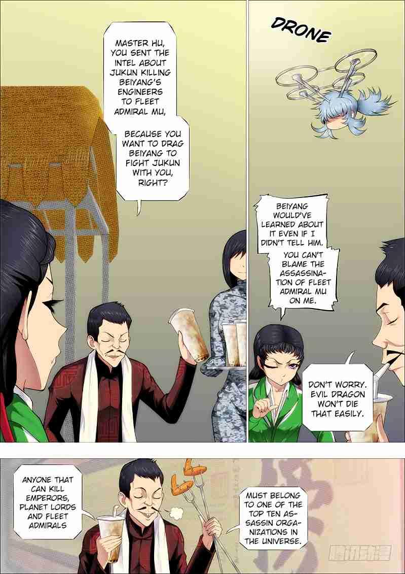 https://img1.nineanime.com/comics/pic1/59/24443/601877/7e30b856b5d104524e03d39cf2f2217c.jpg Page 1