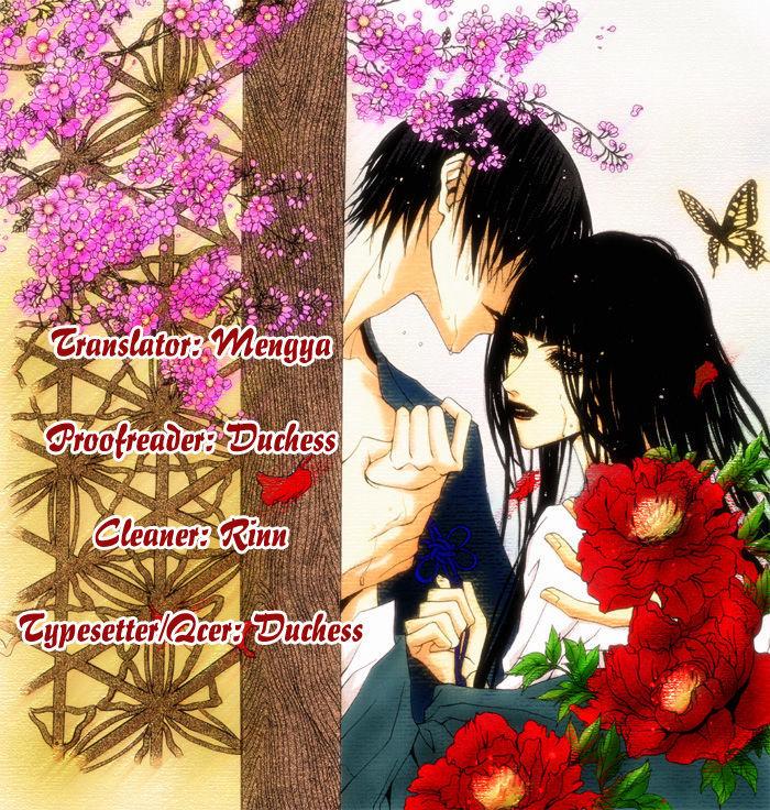 https://img1.nineanime.com/comics/pic1/61/6461/571910/SuijinnoHanayome1500804.jpg Page 1